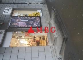 MBG.GE - ,